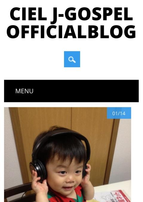 fc2blog_20150114110249edf
